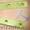 изолирующий стык АПАТЭК 1Р65,  1Р50. от 5140 руб. и другие МВСП #571134