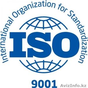 Сертификация ISO 9001, ISO/ИСО 14001, 45001, 22000 - Изображение #1, Объявление #1028340