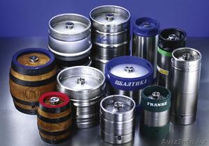 Пивные кеги и пивное оборудование - Изображение #1, Объявление #1644419