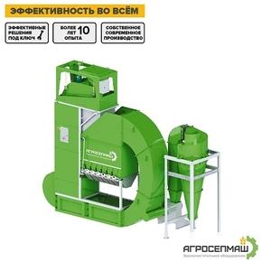 Пр0дам аэродинамический сепаратор «исм» - Изображение #1, Объявление #1682591