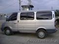ГАЗ 2217 Соболь баргузин, Объявление #51804