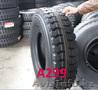 """Китайские грузовые шины на бренд """"Yatone"""" - Изображение #4, Объявление #929573"""