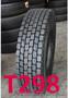 """Китайские грузовые шины на бренд """"Yatone"""" - Изображение #9, Объявление #929573"""