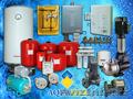 Промышленное газовое,  водонагревательное оборудование в Костанае
