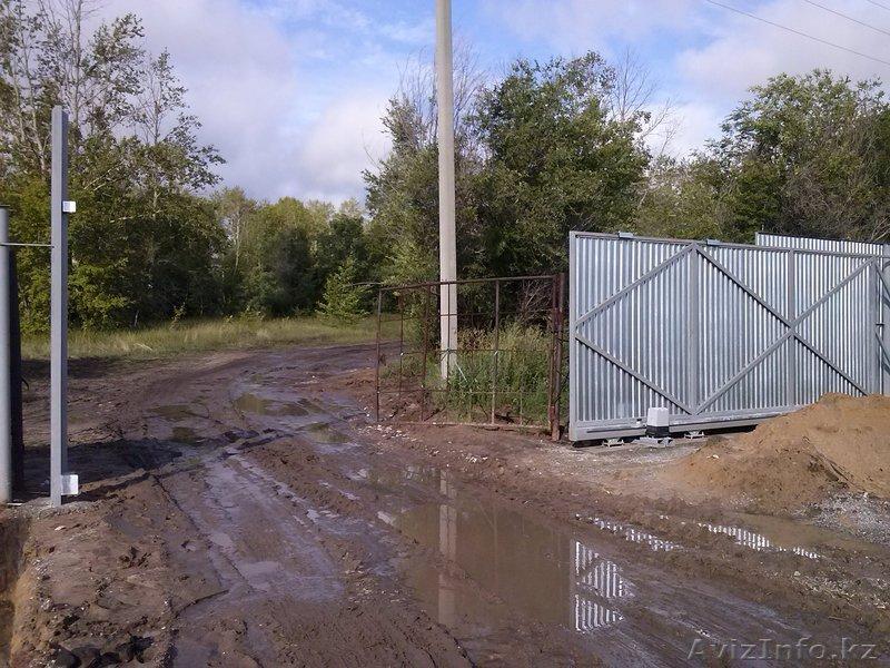 Ворота откатные костанай монтаж электроприводов ворот faac в красноярске