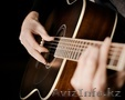 Курсы гитары в Костанае