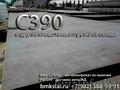 лист С390   наличие на складе,  доставка Клиентам