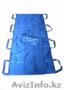 Носилки мягкие бескаркасные с чехлом-сумкой