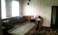 Продам тёплый дом.  - Изображение #5, Объявление #1498013