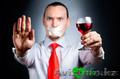 Выведение из (запоя) алкогольной интоксикации