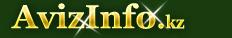 Электромонтажные работы в Костанае,предлагаю электромонтажные работы в Костанае,предлагаю услуги или ищу электромонтажные работы на kostanay.avizinfo.kz - Бесплатные объявления Костанай