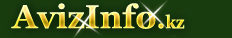 Продам тёплый дом. в Костанае, продам, куплю, дома в Костанае - 1498013, kostanay.avizinfo.kz